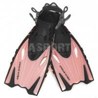 Płetwy dziecięce, regulowane BOUNTY różowe Aqua-Speed