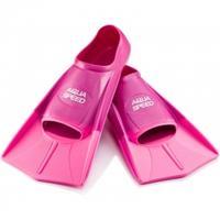 Płetwy treningowe, silikonowe, krótkie Aqua-Speed różowe